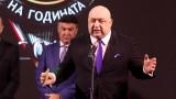 Министър Кралев: Правителството ще продължи да инвестира във футболна инфраструктура