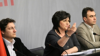 Нинова прие номинацията за вицепрезидент на Социнтерна