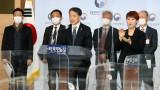Южна Корея купува ваксини за 44 млн. души