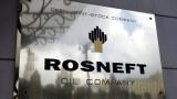 Петролните компании - големите отличници на руската икономика