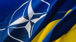 НАТО: Украйна вече е със статут на партньор с разширени правомощия