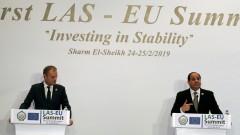 ЕС притеснен: Основаният на правила световен ред е застрашен