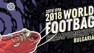 София - домакин на 39-ото световно първенство по футбег