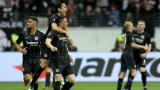 Айнтрахт (Франкфурт) победи Бенфика с 2:0 и е полуфиналист в Лига Европа