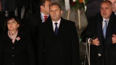 Президент и премиер пожелаха здраве и щастие
