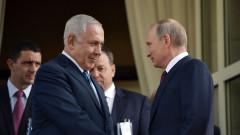 Нетаняху към Путин: Нарастващата роля на Иран в Сирия застрашава Израел