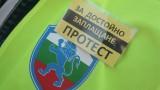 """МВР-синдикатът """"посреща"""" евроделегациите с протести"""