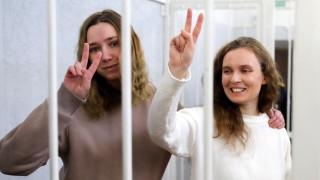 Журналисти в Беларус получиха 2 г. затвор за отразяване на протестите