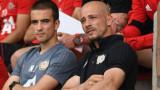 Нестор ел Маестро определи групата на ЦСКА за дебюта си в Първа лига