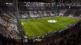 Ювентус със загуби в размер на 113 милиона евро