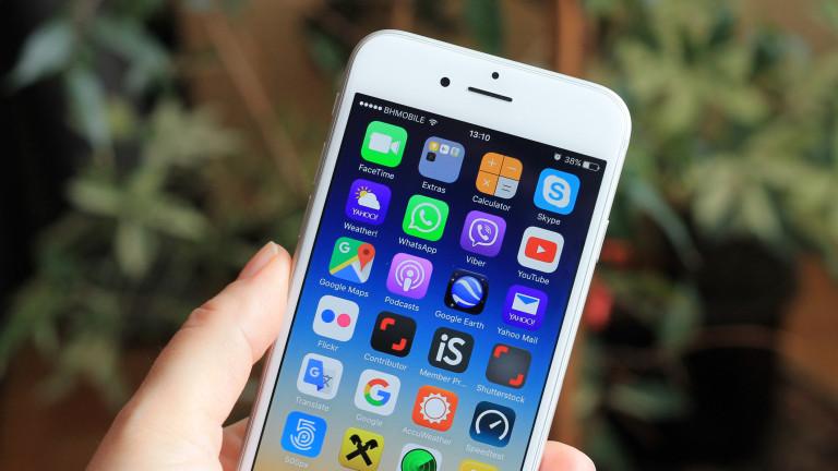 Какво ново носи iOS 11.3