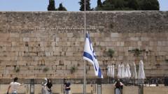 Ден на национален траур в Израел