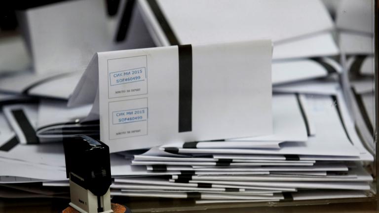 Няколко хиляди гласа решават президентския вот