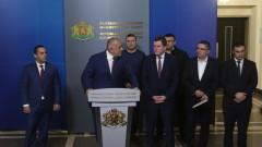 Борисов дава на Перник още 30 млн. лв. за справяне с ВиК кризата