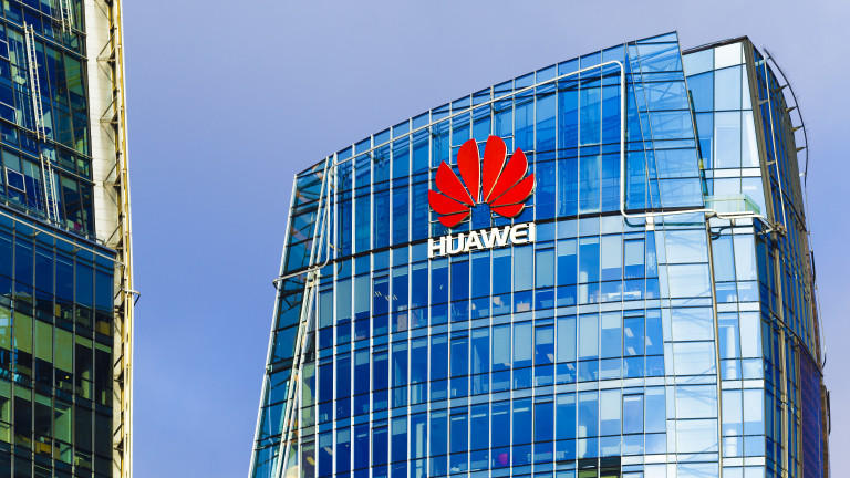 Huawei ще инвестира €200 милиона във фабрика във Франция