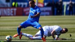 Паулиньо: За нас в Левски е добре, че подновяваме сезона с мач срещу Лудогорец