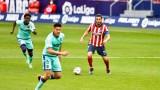 Атлетико остава и днес без победа срещу Челси в Мадрид