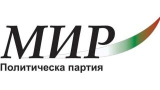 Инж. Симеон Славчев: ПП МИР ще е изненадата на тези местни избори