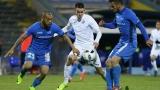 Левски победи Дунав с 2:0