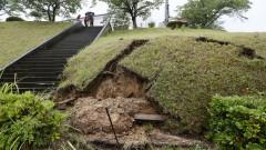 Евакуират цял град в Япония заради риск от свлачища