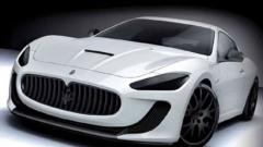 Maserati може да изненада Автосалон Женева 2014 със сериен кросоувър