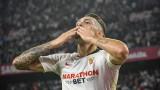 Севиля надви Хетафе и се нареди зад лидера в Ла Лига