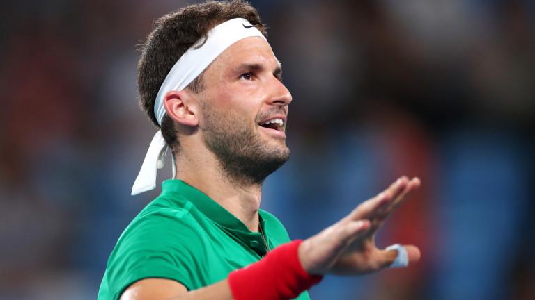 Григор Димитров ще бъде поставен под номер 17 на Australian Open