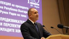 Радев: Резолюцията на ЕП развенча теорията на управляващите, че са лицето на България