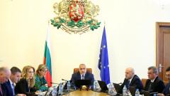 МС одобри допълнително 33 млн. лева за преодоляване на последиците от бедствия
