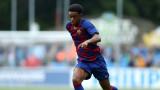 Барселона преподписа със 17-годишен талант, откупната му клауза е 500 милиона евро