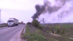Пожар горя до село в Карловско, няма пострадали