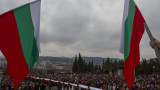 С 300-метров трикольор старозагорци почетоха Трети март