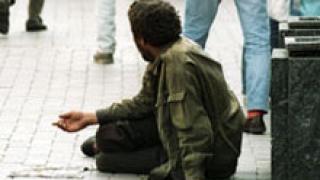Българите - умерени песимисти по отношение на кризата
