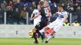 Аталанта победи Каляри с 2:0 за Копа Италия
