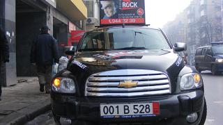 N-JOY и Мистър Зи обикалят с Chevrolet