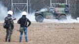 От Турция стрелят със сълзотворен газ по гръцки граничари