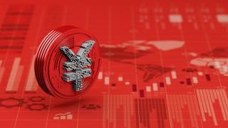 Какво е общото между bitcoin и дигиталния юан според централната банка на Китай?
