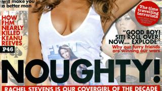 Рейчъл Стивънс - секси невинност за FHM