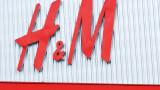 Вторият най-голям търговец на дрехи в света отчете 46% спад в продажбите през март