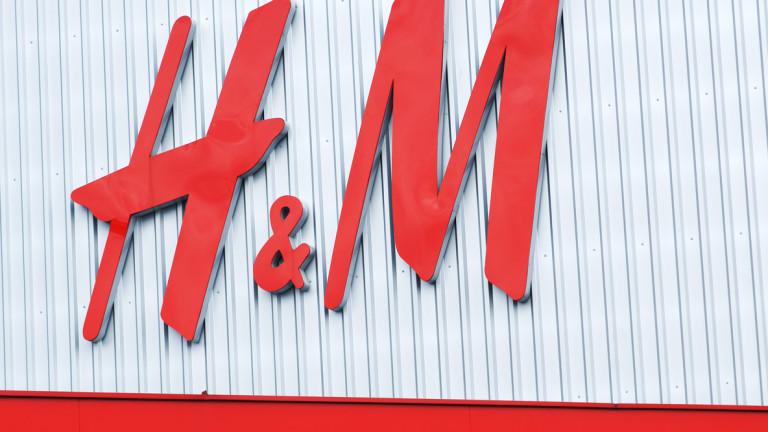 Компанията за дрехи H&M, заяви, че очаква загуба през второто