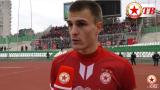 Божидар Чорбаджийски за тежестта и честта да си капитан на ЦСКА