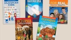 В Босилеград пропищяха от проблемите с обучението по майчин език