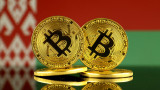 Беларус легализира Bitcoin и останалите криптовалути