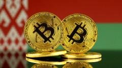 Бивша съветска република легализира Bitcoin и останалите криптовалути