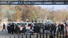 Десетки избити и ранени при експлозия в ритуална зала в Кабул
