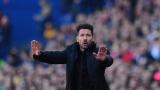 Диего Симеоне: Вече няма кой да спре Барселона по пътя към титлата
