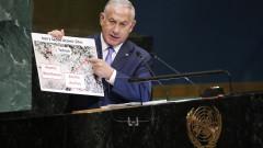 Израел обвини Иран, че притежава таен ядрен склад
