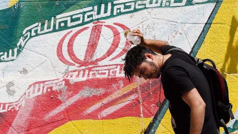 Призоваха Иран да не обогатява уран