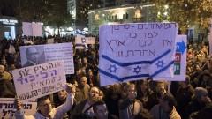 Хиляди израелци искат оставката на Нетаняху