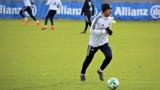 Тиаго Алкантара се завръща в игра за Байерн (Мюнхен)